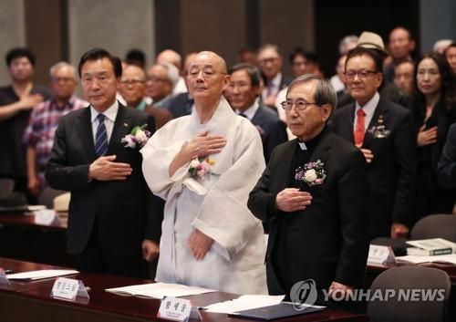 조선의열단·약산 김원봉 재조명 학술회의