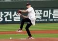 El cantante surcoreano Kang Daniel