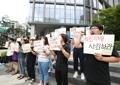 Protesta contra la 'represalia económica' de Japón