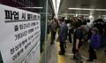 Huelga del metro en Busan