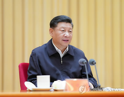 미중갈등·홍콩시위 속 시진핑 '대장정 정신' 강조