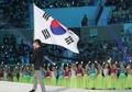 Se inaugura el campeonato mundial de la natación de Gwangju