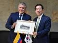 El alcalde de Seúl se reúne con el presidente colombiano