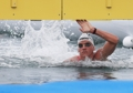 Primer oro en el campeonato mundial de natación de Gwangju