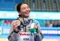 La saltadora de trampolín surcoreana Kim Su-ji