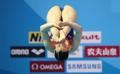 Kim Su-ji gana el bronce en el salto de trampolín de 1 metro