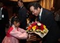 Premier ministre et la communauté coréenne