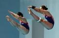 Dúo surcoreano de salto de trampolín