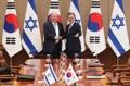 Cumbre Corea del Sur-Israel