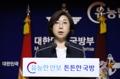 Choi Hyun-soo