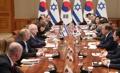 Sommet Corée-Israël