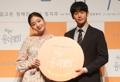 Kim Go-eun et Jung Hae-in