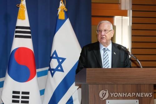 리블린 이스라엘 대통령, 서울시 명예시민 된다