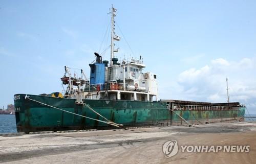 美지정 대북제재 위반 의심 선박 절반이 위치신호 두절 상태