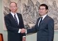 El diplomático de EE. UU. para Asia Oriental en Seúl