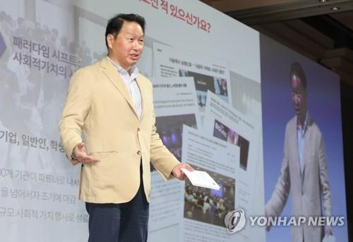 SK, '딥체인지' 이끌 인재 플랫폼 'SK 유니버시티' 만든다