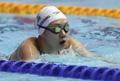 La prometedora nadadora surcoreana se entrena