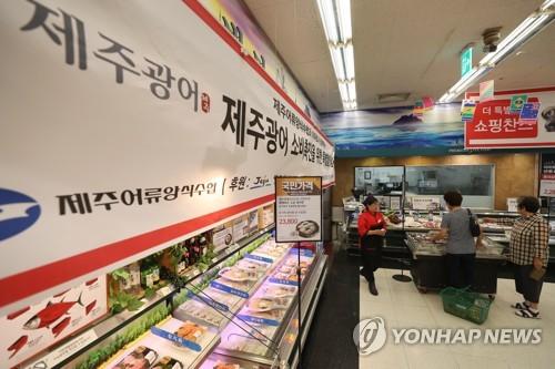 제주어류양식수협 '1등광어' 18∼24일 전국이마트서 판매
