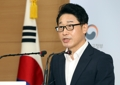 Seoul urges Japan to lift export curbs
