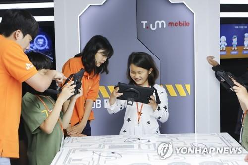[게시판] SKT-경기평생교육진흥원, 디지털 정보격차 해소 MOU
