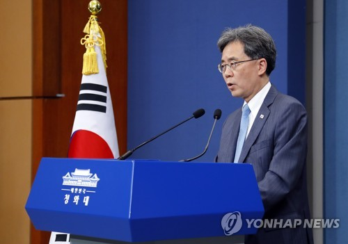 (2nd LD) Cheong Wa Dae says Japan violating int'l law, ponders 'all options' including military pact