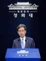 Seoul's stance on Japan's exports curbs