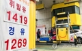 Decline of gasoline prices slows