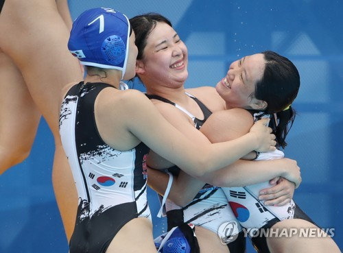 (LEAD) (Gwangju Swimming) S. Korea nets tournament-best 3 goals in women's water polo loss to South Africa