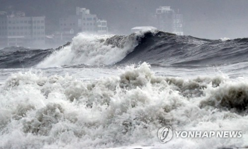 S. Korea remains on alert over Typhoon Danas