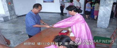 北, 지방인민회의 대의원 2만7천876명 선출