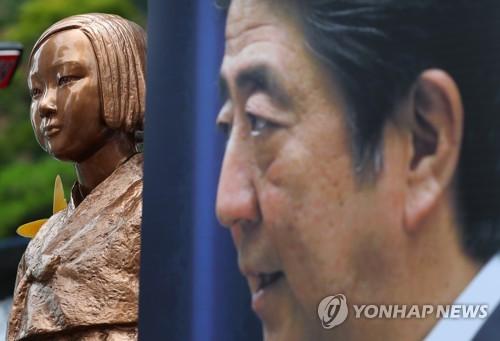 """""""소녀상 전시 중단, 우발적 사태 아닌 日 극우적 우경화 반영"""""""