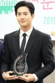 EXO's Suho to promote animal film fest