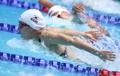 La nadadora surcoreana Kim Seo-yeong