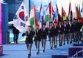 Ceremonia de clausura de la FINA 2019