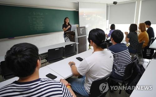 서울대-김일성대 교류추진위, 학부생 대상 '통일학교' 개최