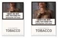 Imágenes de advertencia de los paquetes de cigarrillos