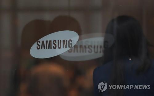 美ITC, 삼성 '모바일기술 특허침해' 조사 착수
