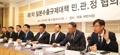 Reunión sobre la confrontación comercial Seúl-Tokio