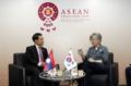 Reunión de cancilleres Corea del Sur-Laos