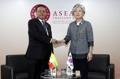 Reunión de cancilleres Corea del Sur-Myanmar