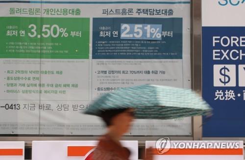 S. Korea's household debt balloons in Q2