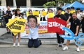 Protesta contra Abe