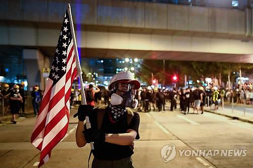 """中언론, 연일 대미 비난…""""美, 홍콩에 영향력 행사해 中 자극"""""""