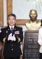 Aniversario de la fundación de la policía del Gobierno provisional