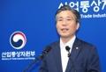 Corea del Sur decide eliminar a Japón de la lista de socios comerciales de confianza