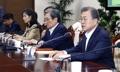Reunión con los asesores presidenciales