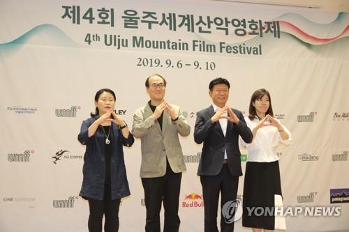 울주산악영화제 '찾아가는 영화제'로 다양한 산악문화 전파