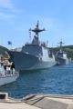 El contingente naval parte al golfo de Adén