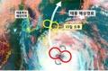 El curso del tifón Krosa