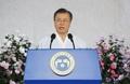 Discurso por el Día de la Liberación coreana